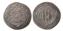 Ancient Coins - SASANIAN KINGS. Khosrau II. 590-628 AD. AR Drachm. SHI Shiz (Azarbaiajan) mint, year 23. FDC.