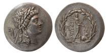 Ancient Coins - AEOLIS, Myrina. 160-143 BC. AR Tetradrachm. Lovely elegant style.