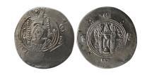 Ancient Coins - TABERISTAN,  Suleyman.781 AD.  AR Hemidrachm. Year 137. Rare.