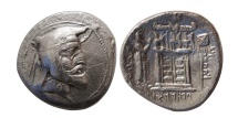 Ancient Coins - KINGS of PERSIS. Autophradates (Vadfradad) I. Early 2nd century BC.AR Tetradrachm.