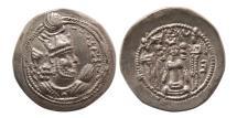 Ancient Coins - SASANIAN KINGS. Valkash. AD 484-488. Silver Drachm. AS (Aspahan or Aspanvar) mint. Scarce.