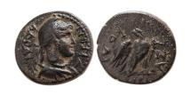 Ancient Coins - PHYRYGIA, Laodicea ad Lycum. Pseudo-autonomous issue. Late 1st-early 2nd century A.D. Æ.