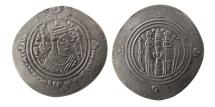 Ancient Coins - ARAB-SASANIAN KINGS. Hajjaj Ibn Yussef. AR Drachm. Year 78, Bishapur mint. Extremely rare.