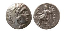 Ancient Coins - KINGS OF MACEDON, Alexander III. 336-323 BC. AR Drachm. Kolophon mint.