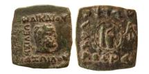 Ancient Coins - BAKTRIA, Indo-Greek Kingdom. Zoilos I. Circa 150-130 BC. Æ Quadruple Unit. Rare.