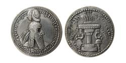 "Ancient Coins - SASANIAN KINGS. Ardashir I. AD 223/4-240. Silver Drachm. Mint C (""Ctesiphon""). Lovely Strike."