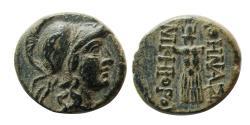 Ancient Coins - MYSIA, Pergamon. 133-87 BC. Æ. Lovely strike.