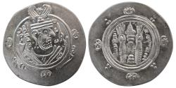 Ancient Coins - TABERISTAN. Umar ibn A'ala, (771-782 AD). Year 121. Silver Hemidrachm.