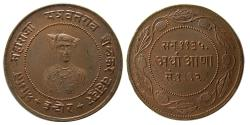 World Coins - INDIA, Princely States. AE 1/2 Anna. 1935 AD.