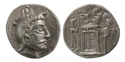 Ancient Coins - KINGS of PERSIS. Vadfradad (Autophradates) II. 2nd century BC. AR Drachm