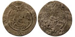 World Coins - ARAB-SASANIAN. Khusrow II type. Ca 5th Century AD. AE Brockage. Very Rare.