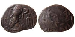 Ancient Coins - KINGS of ELYMIAS. Phraates. Early mid 2nd Century AD. AE Tetradrachm. Rare.