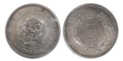 Ancient Coins - JAPAN, 1903. Silver Yen (38 mm). ICG-MS62. Y# A25.3. Choice UNC.
