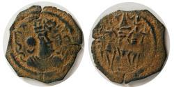 Ancient Coins - SASANIAN KINGS. Khosrau I. AD. 531-579. Æ Pashiz.