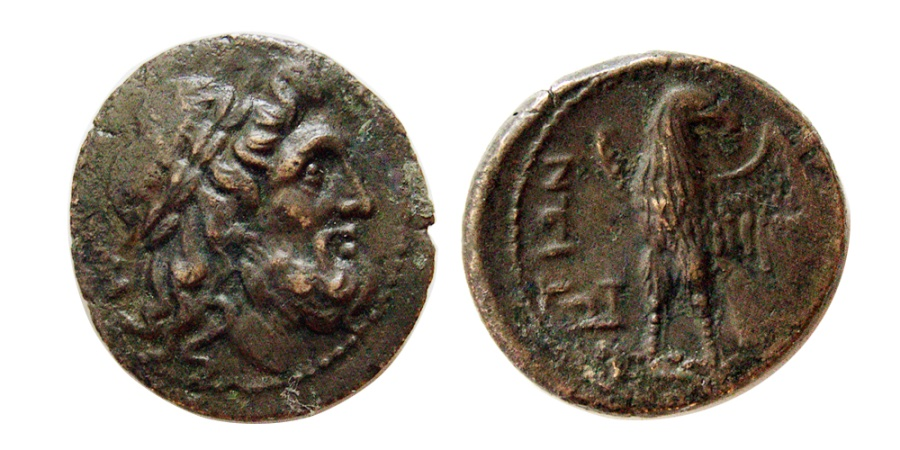 Ancient Coins - SICILY, Syracuse. Fifth Democracy. Ca. 214-212 BC. Æ 20mm.
