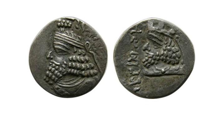 Ancient Coins - KINGS of PERSIS. Ardaxšīr (Artaxerxes) IV. Late 2nd - early 3rd century AD. AR Hemidrachm