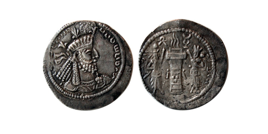 Ancient Coins - SASANIAN KINGS. Narseh. AD. 293-303. Silver Obol. Rare. From The Sunrise Collection.
