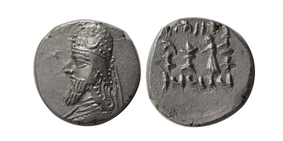 Ancient Coins - KINGS of PERSIS. Darios II. 1st century BC. AR Drachm.