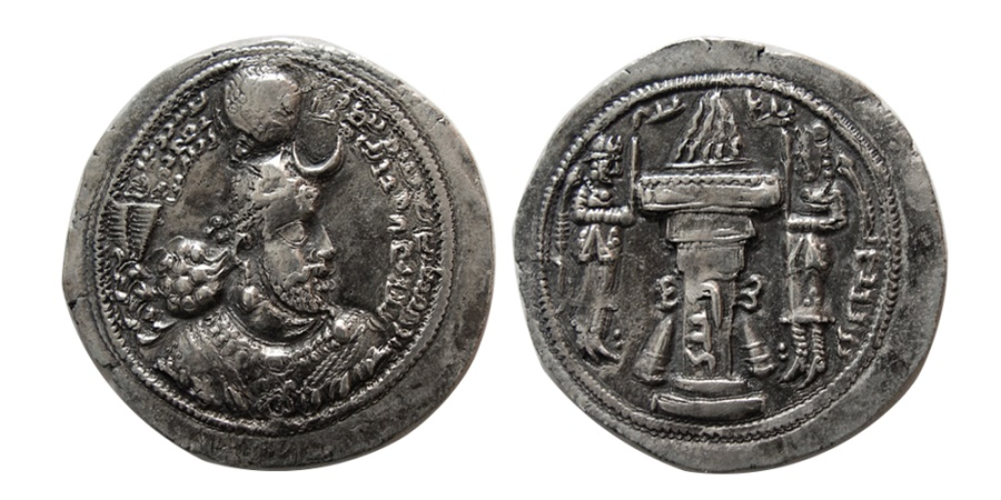 Ancient Coins - SASANIAN KINGS. Yazdgard I. AD. 399-420. Silver Drachm. Unique. From The Sunrise Collection.