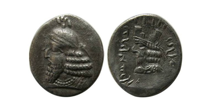 Ancient Coins - KINGS of PERSIS. Ardaxšīr (Artaxerxes) IV. Late 2nd-early 3rd century AD. AR Drachm