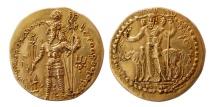 World Coins - KUSHANO-SASANIAN. Vahram (Bahram) I Kushanshah. Ca. AD 335-370. AV Dinar. Rare.