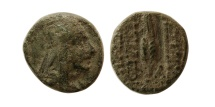 """Ancient Coins - KINGS of ARMENIA. Tigranes II 'the Great"""" 95-56 BC. AE."""