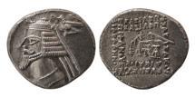Ancient Coins - KINGS of PARTHIA. Phraates IV. 38/7-2 BC. AR Drachm. Ekbatana mint. Lovely strike. Choice FDC.