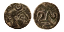 Uncertain Region. Uncertain Issuer. 5th-6th centuries AD. Æ Unit. Unpublished. Very Rare.