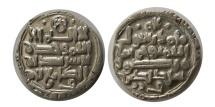 World Coins - GHAZNAVID DYNASTY. Mahmud Ibn Sebuktekin. 388-421/998-1030. AR dirham. Farwan mint.