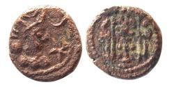 Ancient Coins - SASANIAN KINGS, Vahram V (Varahran), AD. 420-438. Æ unit.