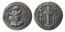 Ancient Coins - SASANIAN KINGS. Varahran (Bahram) IV. 388-399 AD. AR drachm.