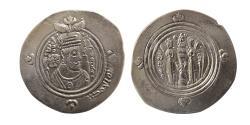 Ancient Coins - ARAB-SASANIAN. Omar ibn Ubaidallah. AR Drachm. Bish (Bishapur), Year 70.