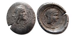 Ancient Coins - LYCIA; Vekhssere 1st. 450-430 BC. AR Stater. Rare.