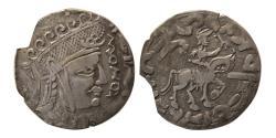 Ancient Coins - KHAWRAZM, Swarshafan. Ca. 751-762 AD. AR Drachm.