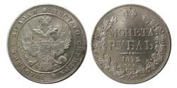 World Coins - RUSSIA. 1842. One Ruble.