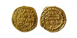World Coins - ISLAMIC DYNASTS. Saffarid Khalaf Bin Ahmad. 370-393 AH. Gold fractional dinar. Sijistan, 380 AH.