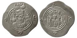 Ancient Coins - SASANIAN KINGS. Khosrau II. 590-628. AR Drachm. ART(Ardashir Khurrah) mint, year 38 (scarce year)