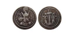 "Ancient Coins - SASANIAN KINGS. Shahpur I. AD. 240-272 Silver Obol. Mint I (""Ctesiphon"")."