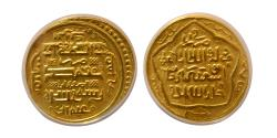 Ancient Coins - ILKHANID DYNASTY, Abu Sa'id. 1316-1335 AD. Gold Dinar.  ANACS-AU55. Lustrous.
