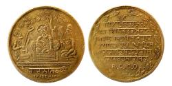 World Coins - INDIA, Sikh Empire. Circa 1950s. Temple Token.