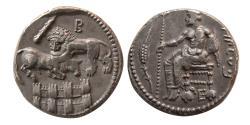 Ancient Coins - CILICIA. Tarsus. Satrap Balacros. 333-323 BC. AR stater.