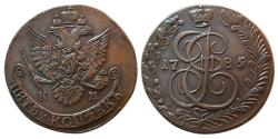 "World Coins - RUSSIA, Catherine II, ""the Great"". 1762-1792. Æ 5 Kopecks. Dated 1785."