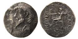 Ancient Coins - KINGS of ELYMIAS. Kamnaskires III, with Anzaze. Ca. 82/1-73/2 BC. AR Tetradrachm.