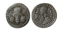 Ancient Coins - SASANIAN KINGS. Ardashir I. (AD 223/4-240). AR Obol. Rare.