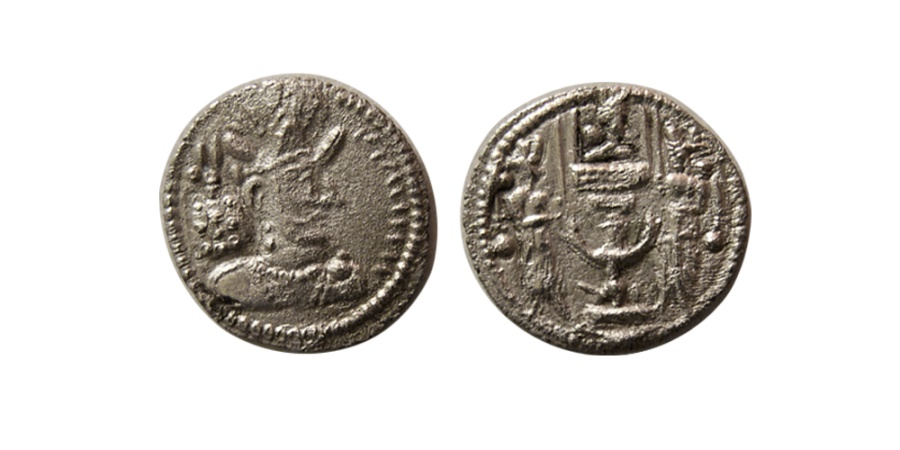 Ancient Coins - SASANIAN KINGS. Shapur II. AD. 309-379. Silver Obol. From The Sunrise Collection.