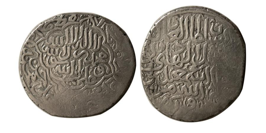 World Coins - SAFAVID DYNASTY. Sultan Isma'il I. AH 907-930 (1501-1524 AD.) AR 2 Shahi. Rare.