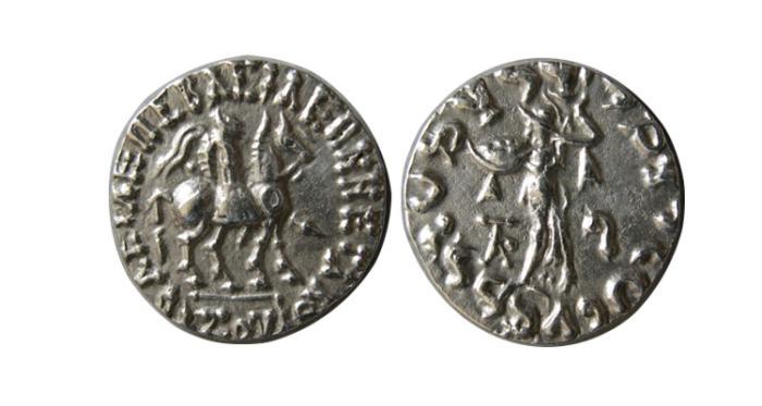 Ancient Coins - INDO-SKYTHIANS. Azes. Circa 58-12 BC. AR Drachm