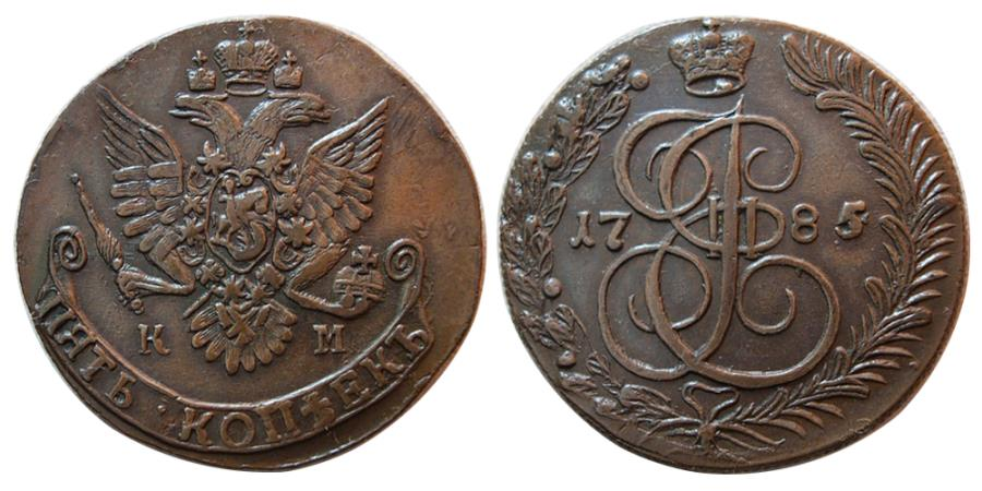 """World Coins - RUSSIA, Catherine II, """"the Great"""". 1762-1792. Æ 5 Kopecks. Dated 1785."""