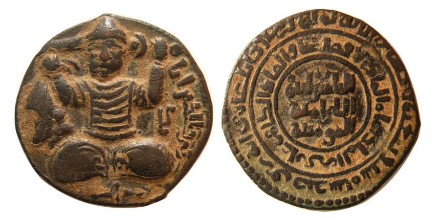 World Coins - ARTUQIDS of MARDIN. Husam Ad-Din Yuluq-Arslan. 580-597 AH = AD 1184-1201. Æ Dirhem.