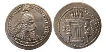Ancient Coins - SASANIAN KINGS. Ardashir I. 223-240 AD. Silver Drachm. Lovely strike. Rare.